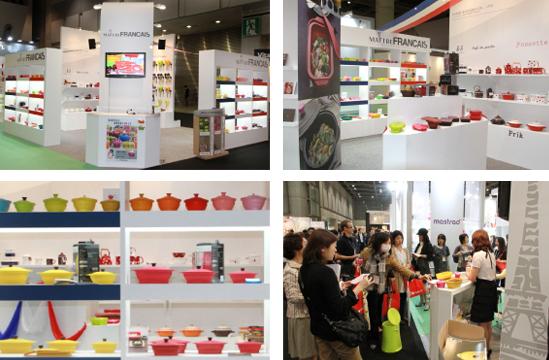 Interiorlifestyle TOKYO 2011
